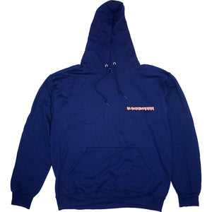 "NAVY BLUE ""No More Heavy Metal"" HOODIE"
