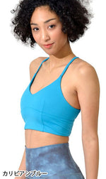 Manduka Performance Bra Darted - Caribbean Blue