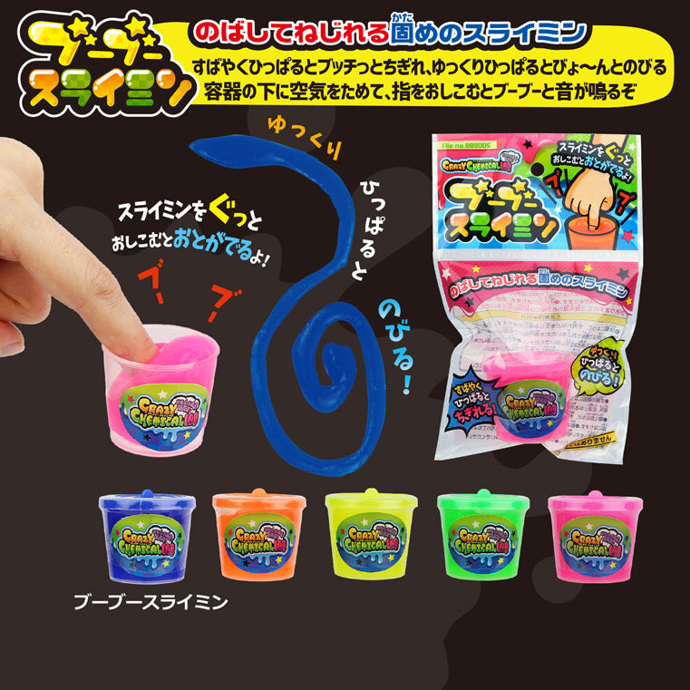 Mini Japanese Neon Putty
