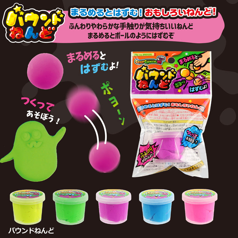Mini Japanese Clay Slime