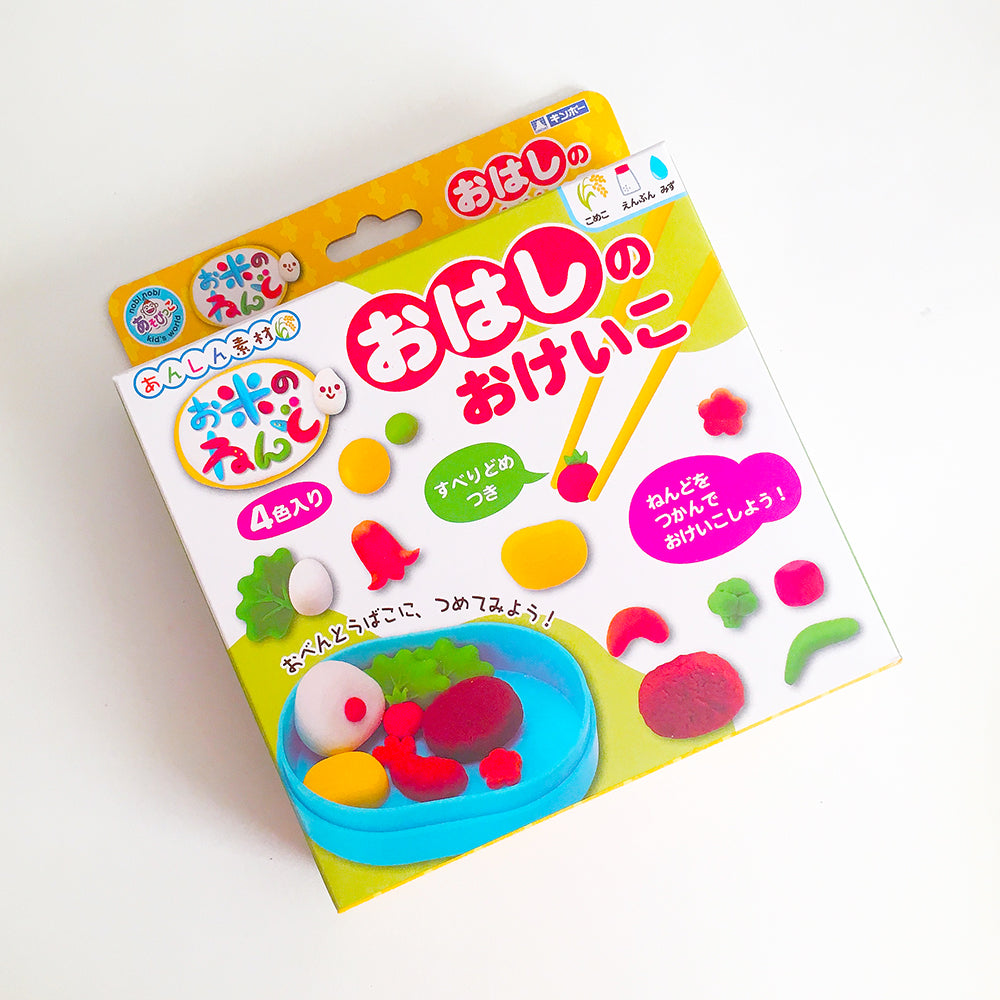 Rice Noodle Bento Clay Making Kit