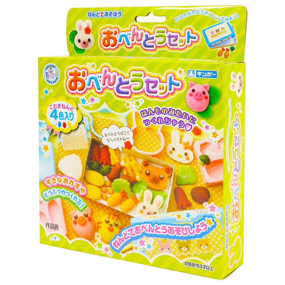 Bento Clay Making Kit