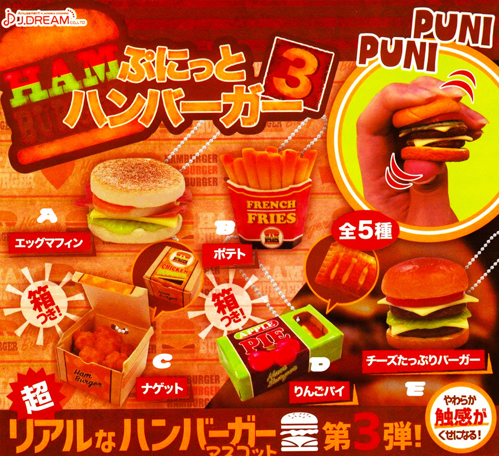 Punipuni Hamburger 3