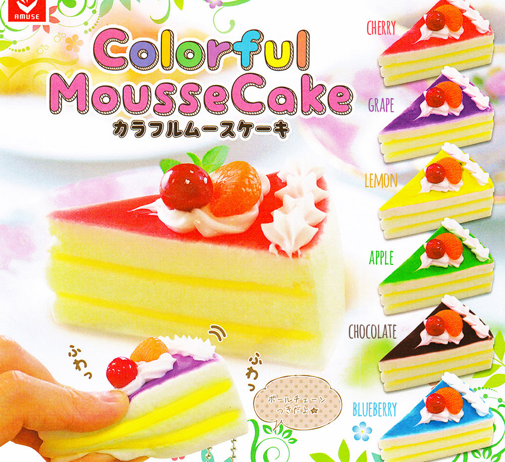 Colorful Mousse Cake Squishy