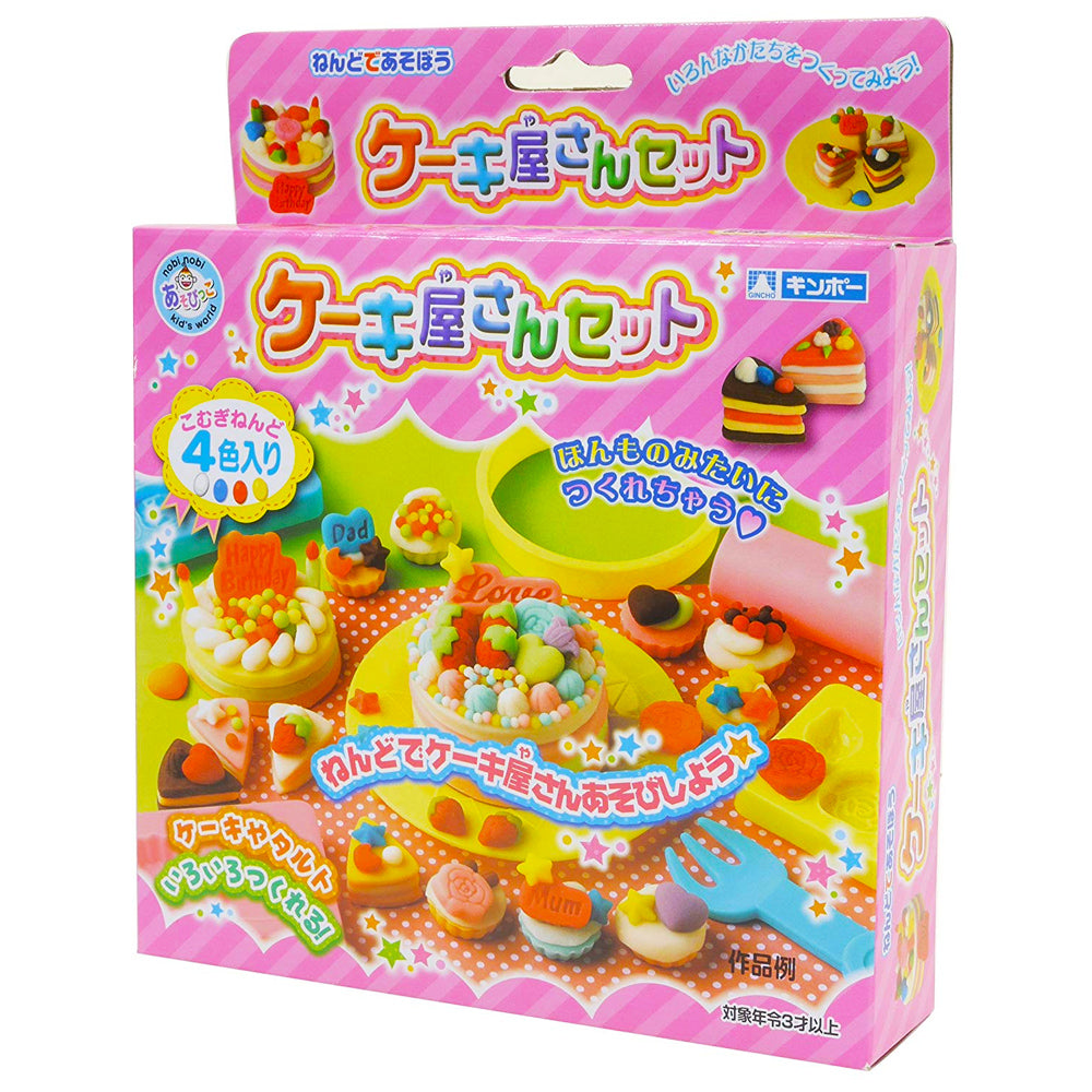 Cake Shop Clay Making Kit