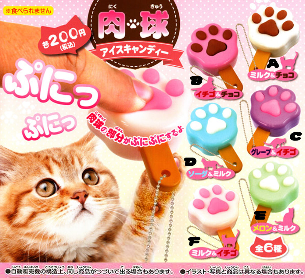 Cat Paw Popsicles