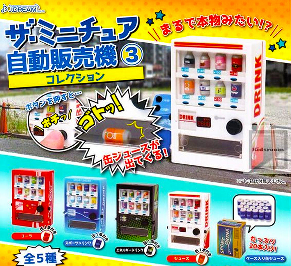 Miniature Vending Machine 3