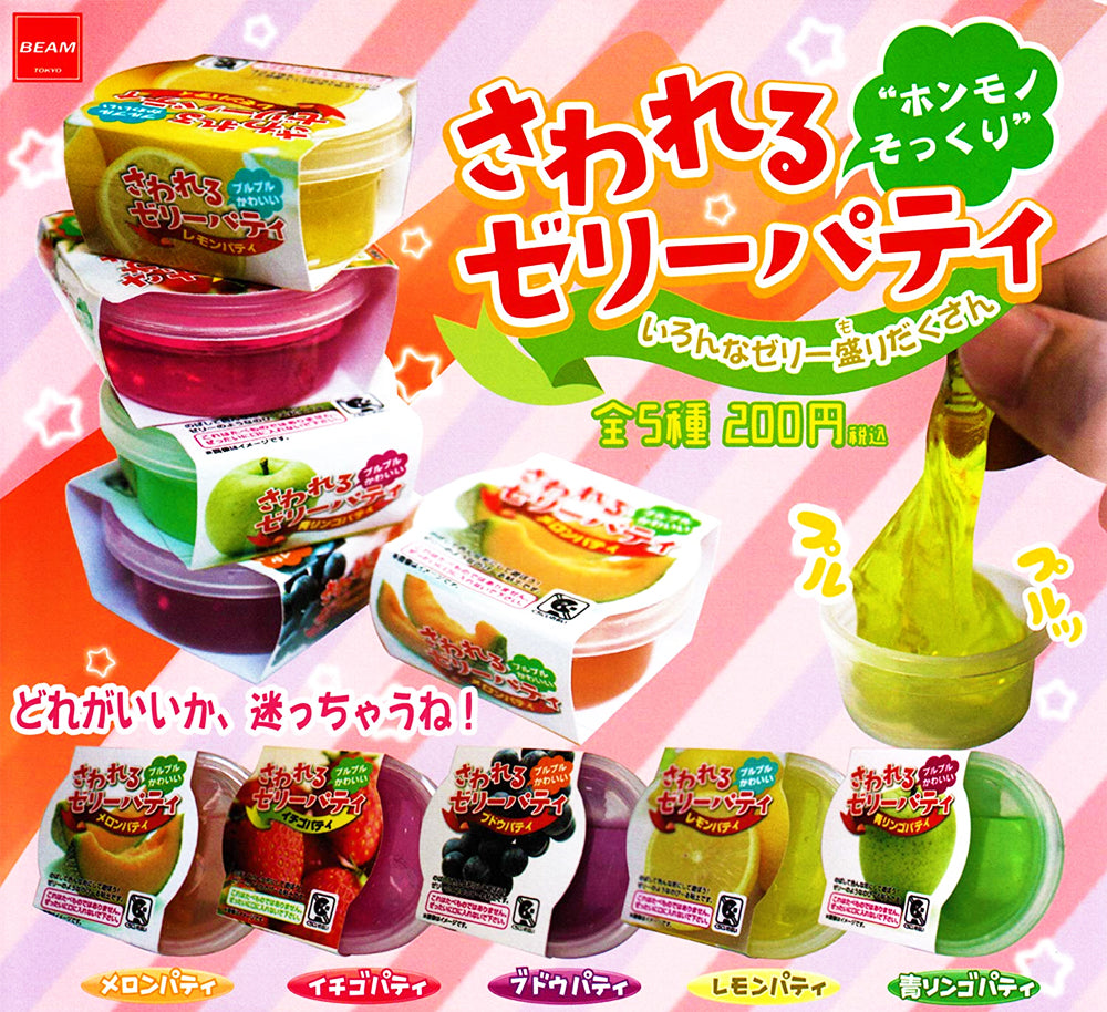 Japanese Fruit Jelly Slime