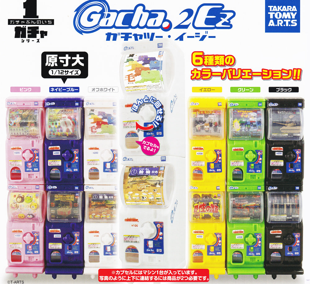 Mini Gachapon Machine