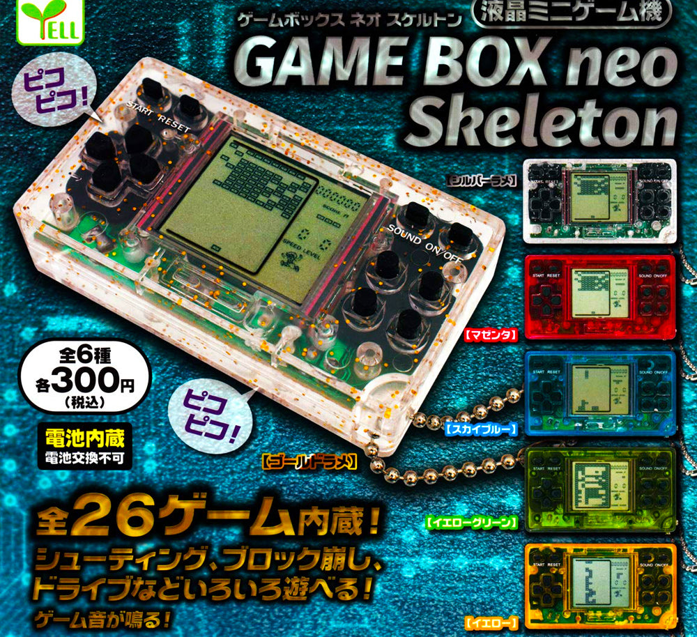 GAME BOX neo Skeleton