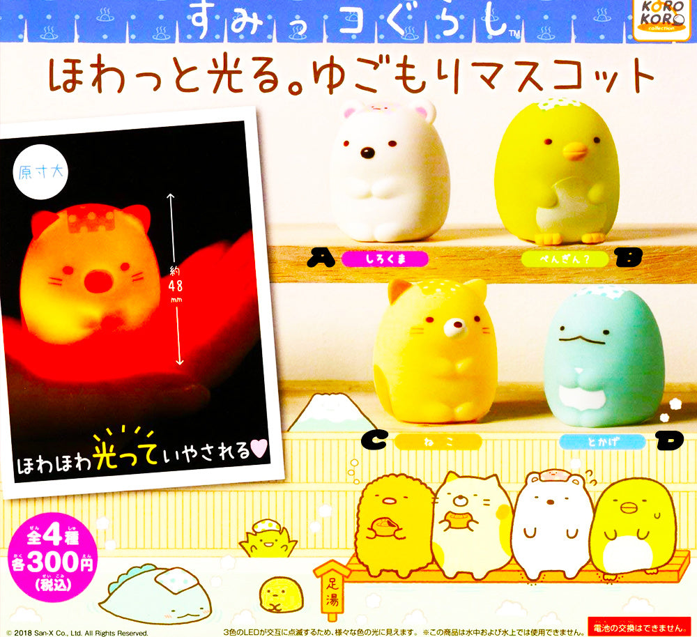 Sumikko Gurashi Light Up Mascot