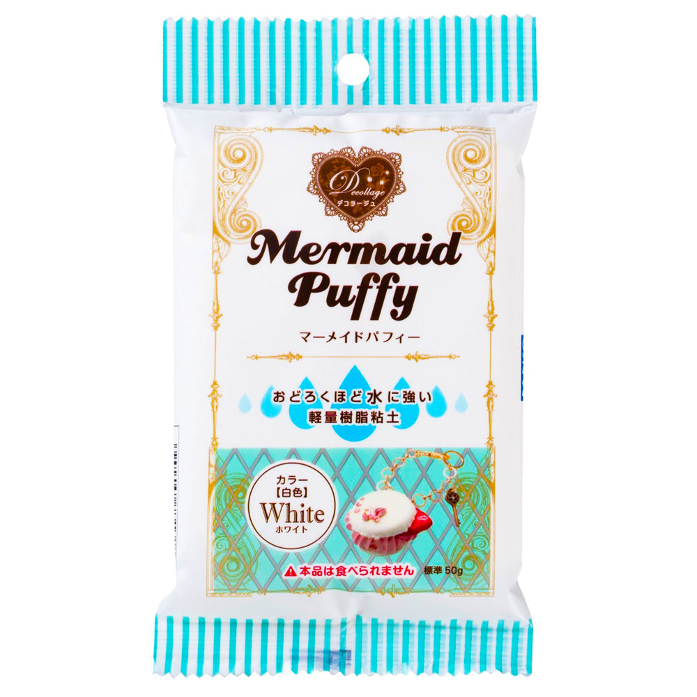 Mermaid Puffy Clay (50g)