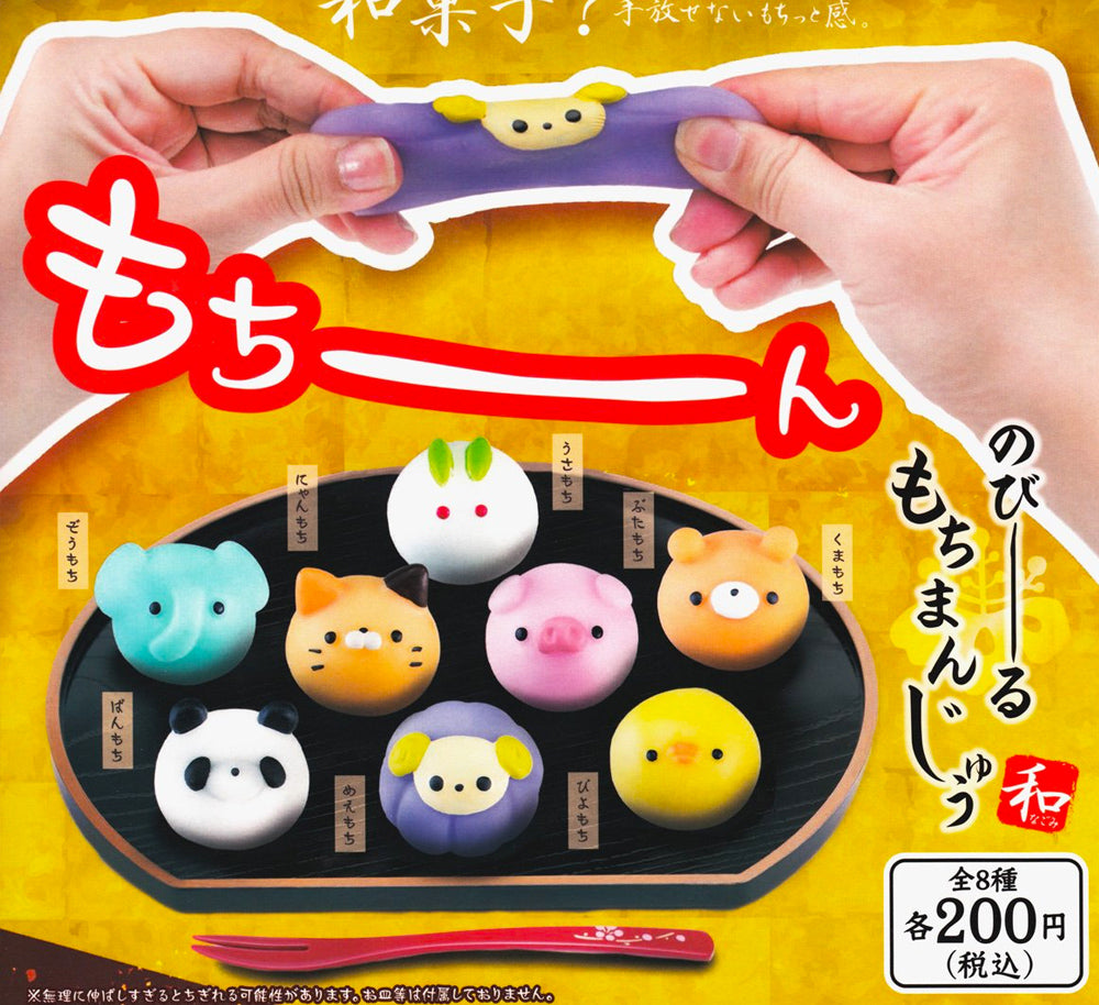 Animal Moon Rice Cake