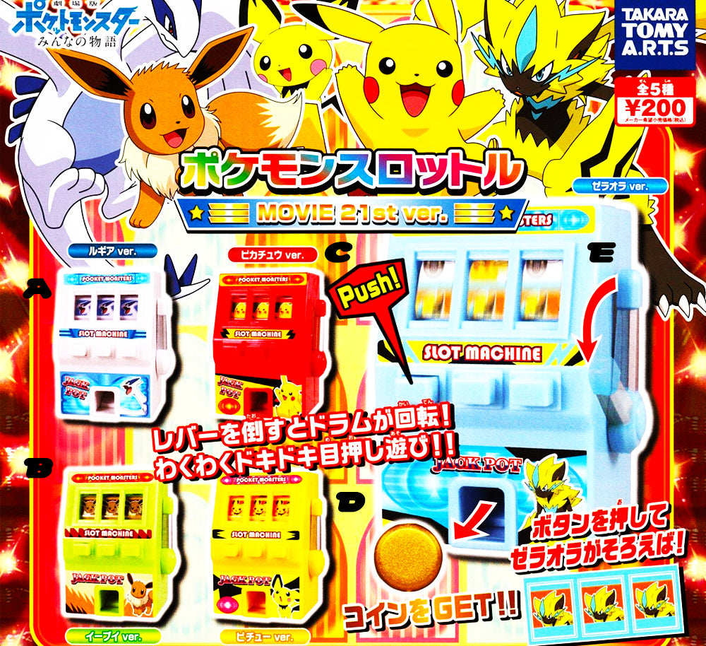 Pokemon The Movie Slot Machine