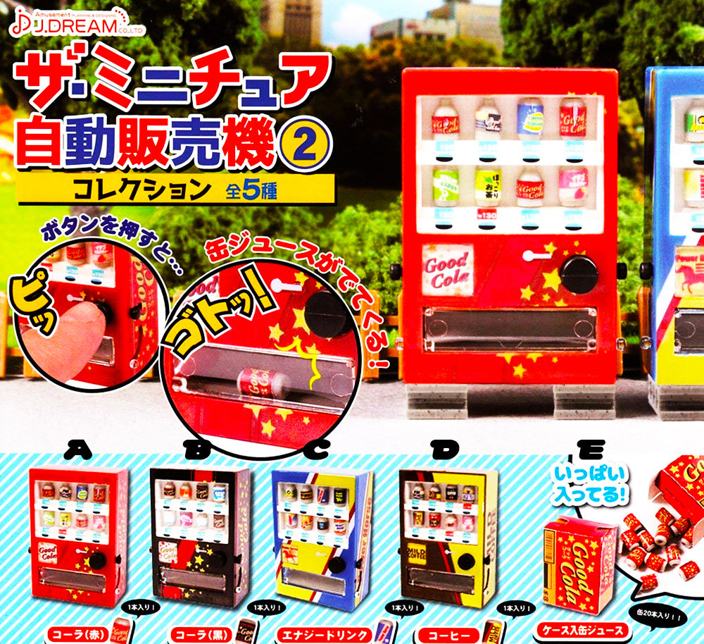 Miniature Vending Machine 2