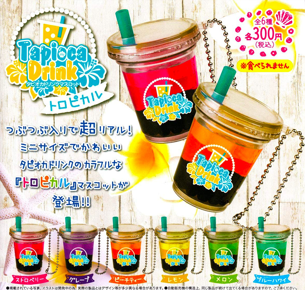 Tapioca Tropical Drink Keychain