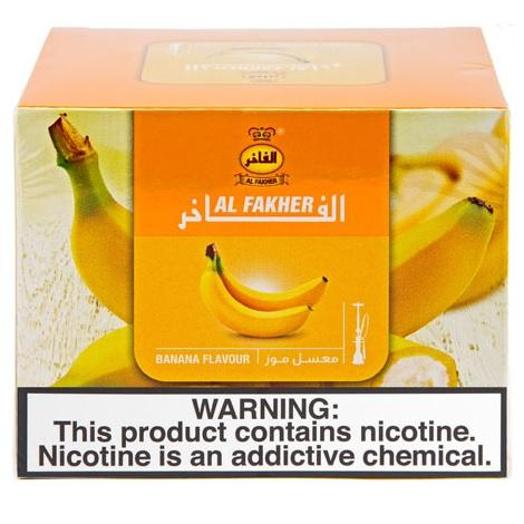Al Fakher 250gm Hookah Tobacco banana flavor near me online shop best tobacco flavor for shisha and hookah
