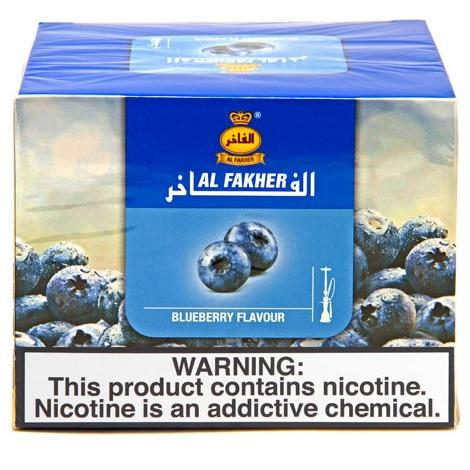 Blueberry tobacco shisha hookah flavor near me online shop lowest prices for tobacco flavor smooth smoke
