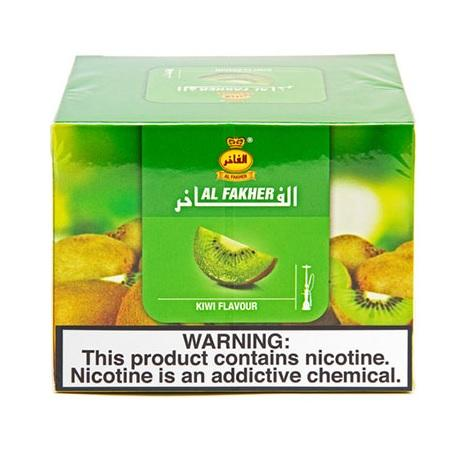 Al Fakher kiwi tobacco flavor for hookah near me online vape shop in USA with low prices flavors