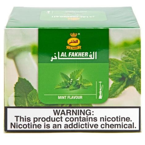 AL Fakher Mint tobacco Hookah flavor near me online vape shop low price flavors 250 gram packet