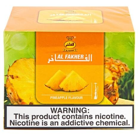 Al Fakher pineapple flavor hookah tobacco tropical flavors collection 250 gram packet complete collection