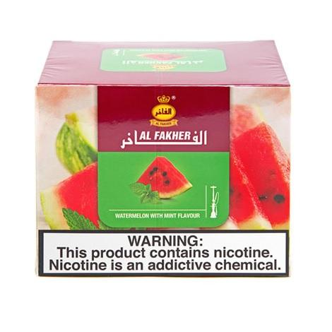 Al Fkaher Watermelon hookah tobacco near me online shop in low prices new falvors collection for shisha