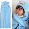 Genio Baby Bath Flannel Baby Hooded Bath Towel