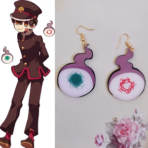 Toilet-Bound Hanako-Kun Yugi Amane Cosplay Earrings Props Ear Studs - SpiritCos