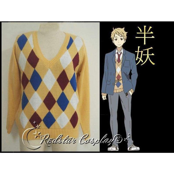 Beyond The Boundary Kanbara Akihito Cosplay Costume Sweater - In 2 Asia Sizes - SpiritCos