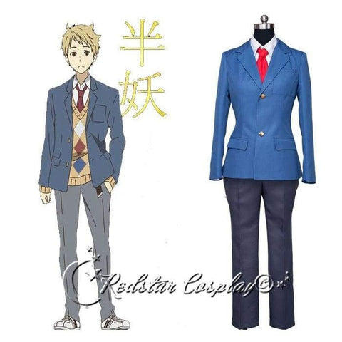 Beyond the Boundary Kanbara Akihito Cosplay Costume - Uniform and Sweater - SpiritCos