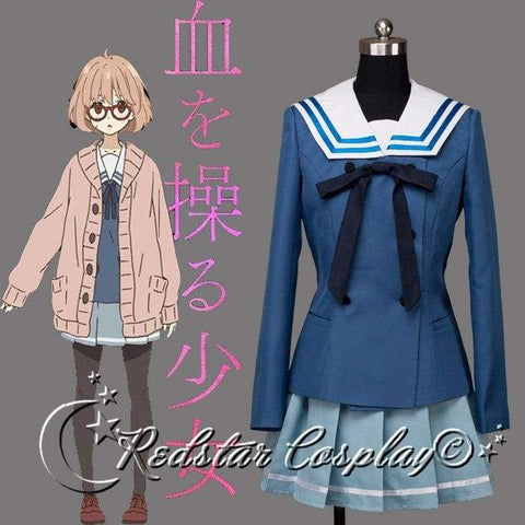 Beyond the Boundary Mirai Kuriyama Ayi Ai Shindo Cosplay Costume - Uniform and Sweater - SpiritCos