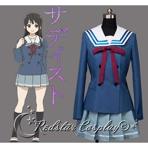 Beyond the Boundary Nase Mitsuki Cosplay Costume - Custom-made in any size - SpiritCos