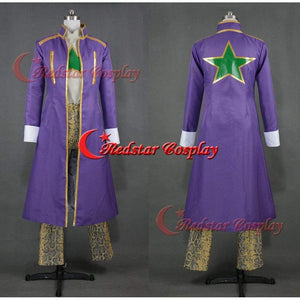 Kujo Jotaro Cosplay Costume From Jojo'S Bizarre Adventure Cosplay - SpiritCos