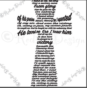 Victory in Jesus Cross Digital Cut Files SVG DXF PNG