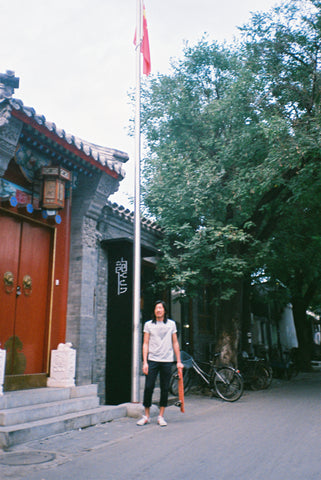 Victor Muh in Beijing, China