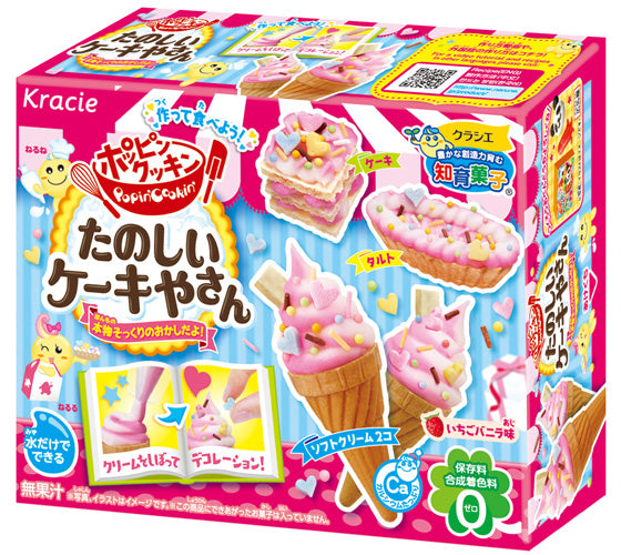 Popin' Cookin' Fun Cake Kit