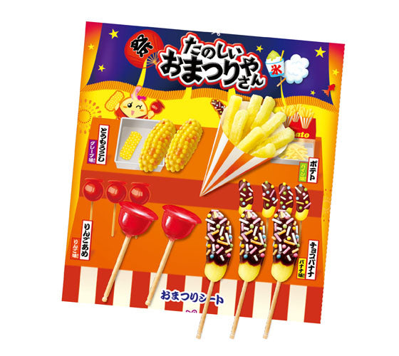 Popin' Cookin' MATSURI food making Kit