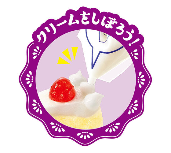 Popin' Cookin' Sweets Party