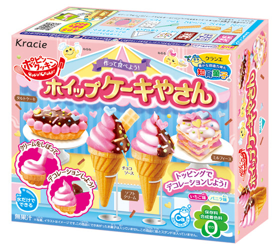 Popin' Cookin' Ice Cream Cake Store