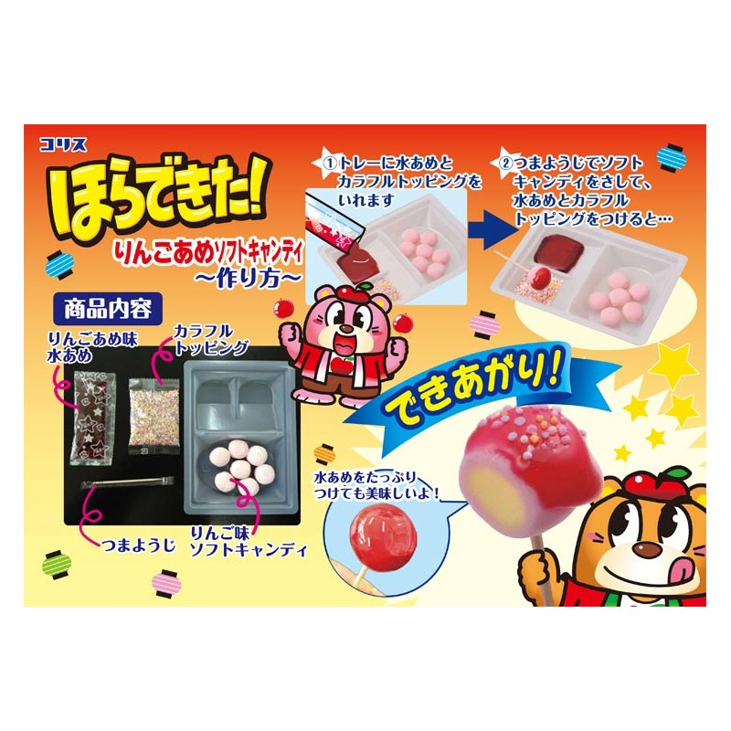 Coris Horadekita Candy Apple DIY Candy Kit