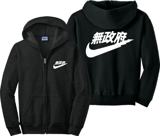 Nike Japan  Zip Up Hoodie American Legend Unisex Hooded Sweatshirt
