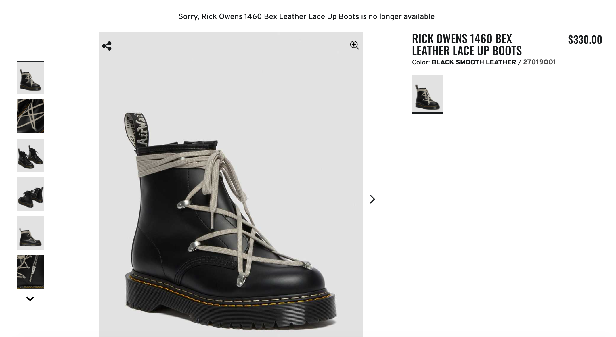dr martens x rick owens value based pricing example