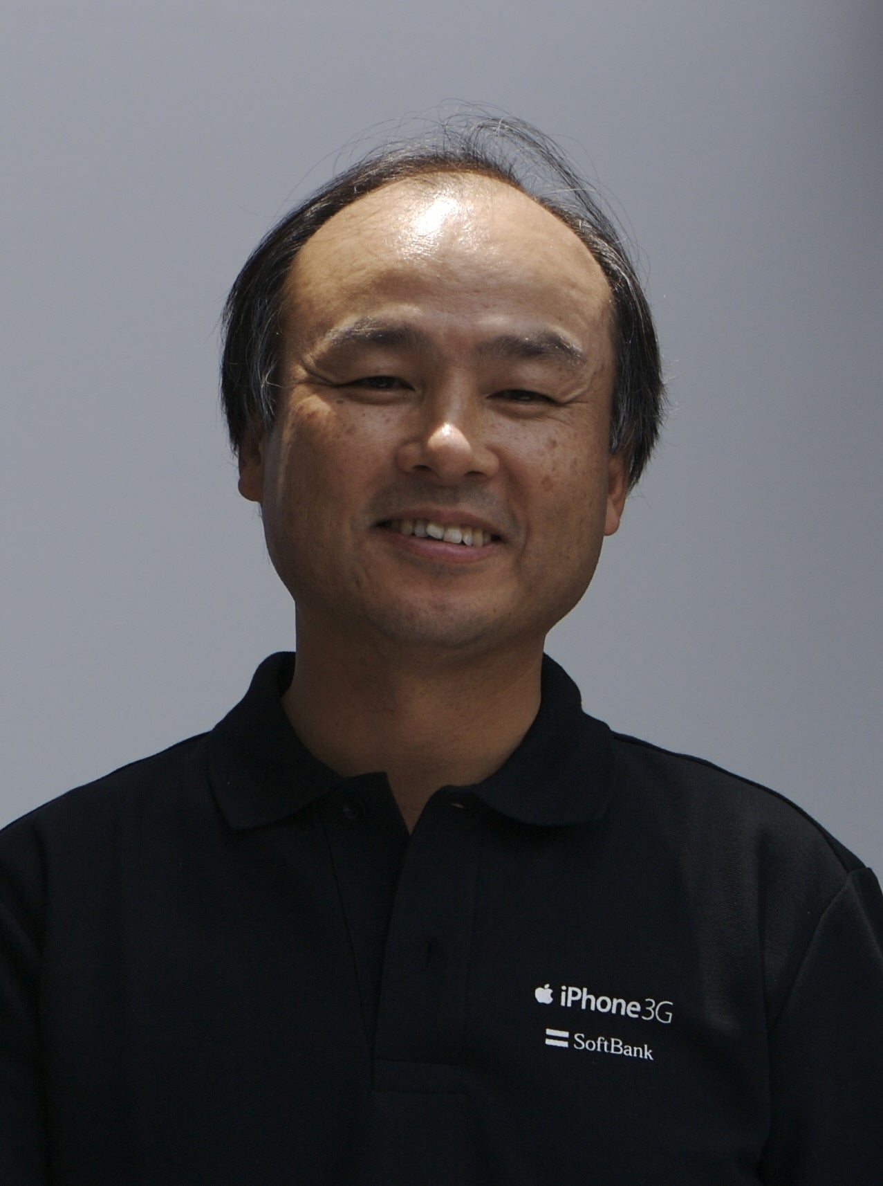softbank founder