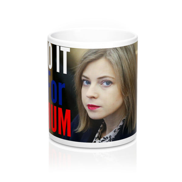 Do It For Mum Mug 11oz