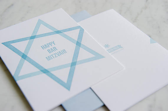 Happy Bar Mitzvah (Star of David)