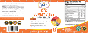 QKG01 - 兒童軟糖維多寶 | KIDS GUMMY VITES PRO HEALTH by QIVARO