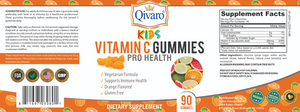 QKG04 - 兒童維他命C軟糖 | KIDS VITAMIN C GUMMIES PRO HEALTH by QIVARO