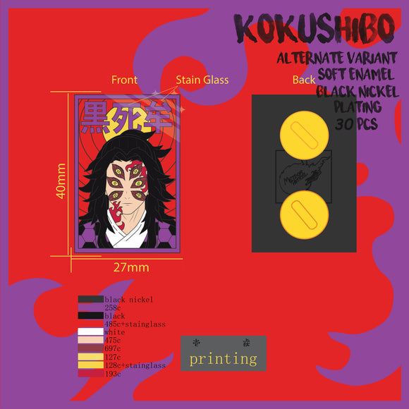 Kokushibo Pin! [Alternate Variant] [Preorder]