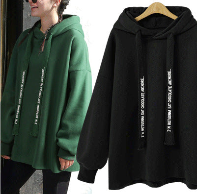 2018 new loose long sleeve hooded sweater coat
