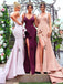 Gorgeous Mermaid V-Neck High Split Bridesmaid Dresses With Ruffles, BD0542
